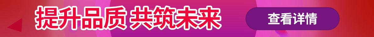 2016 Fejiu网提升会员服务