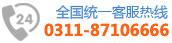 feijiu网服务电话